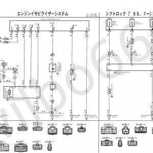 Engine Stand Wiring Diagram - Engine Run Stand Wiring Diagram Beautiful Wilbo666 2jz Gte Vvti Jzs161 Aristo Engine Wiring 20p