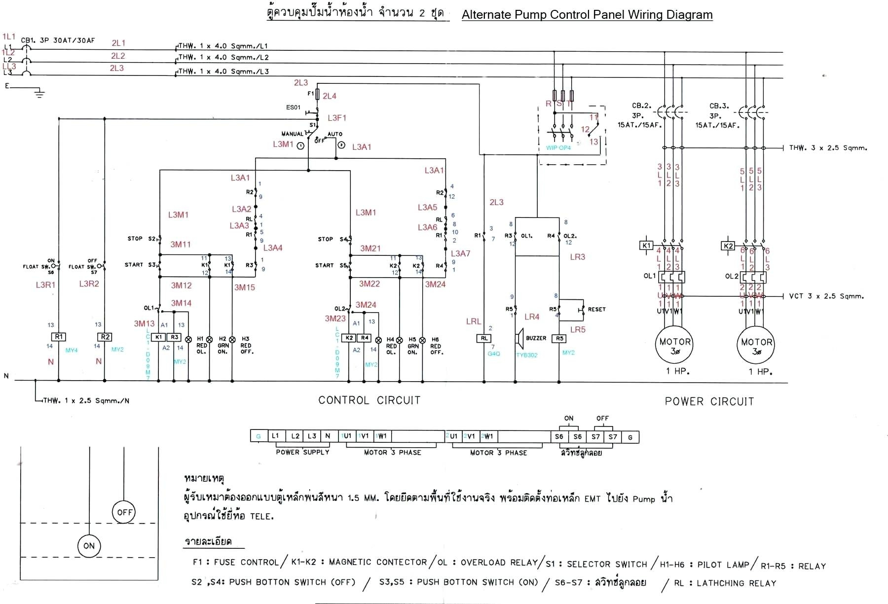 fire pump controller wiring diagram Collection-Wiring Diagram Acb Schneider New Diesel Engine Fire Pump Controller Wiring Diagram 18-t