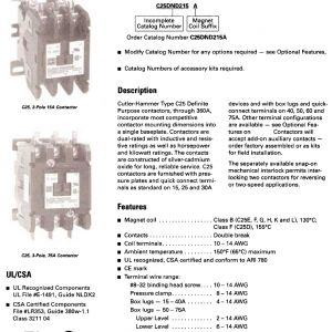Icm254 Wiring Diagram - Cat Master Bu Catalog 13m