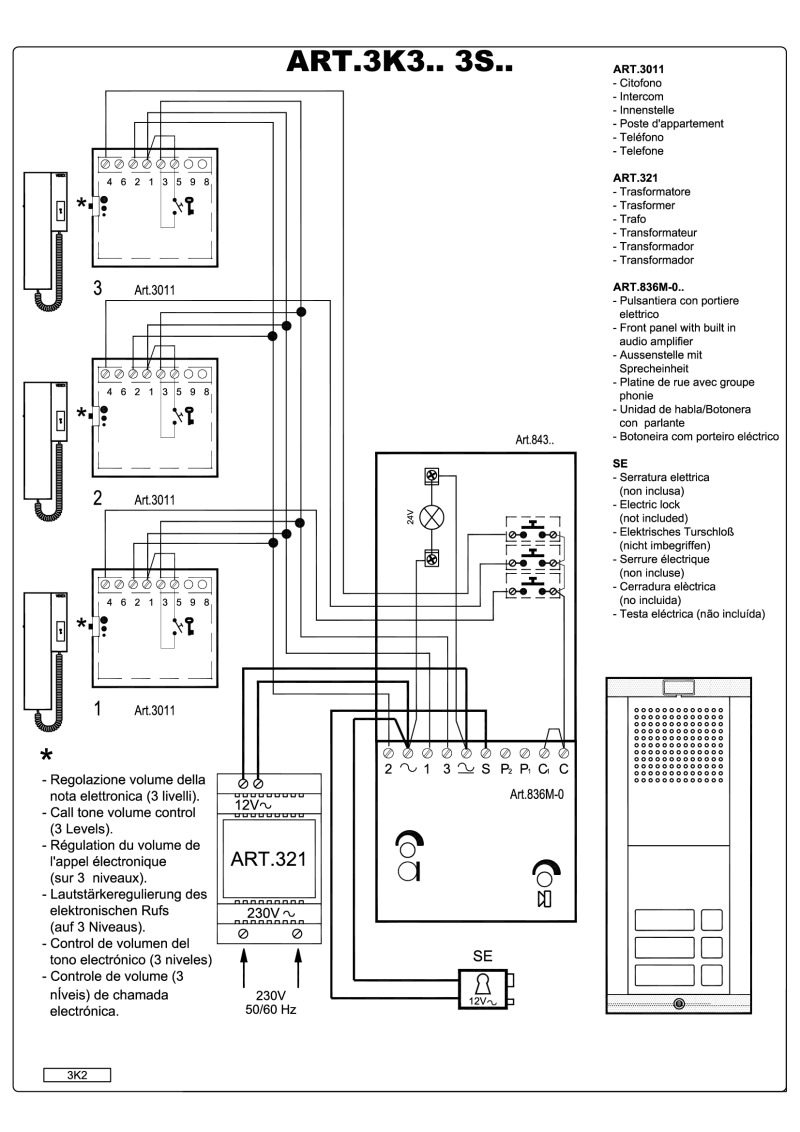 jeron intercom wiring diagram