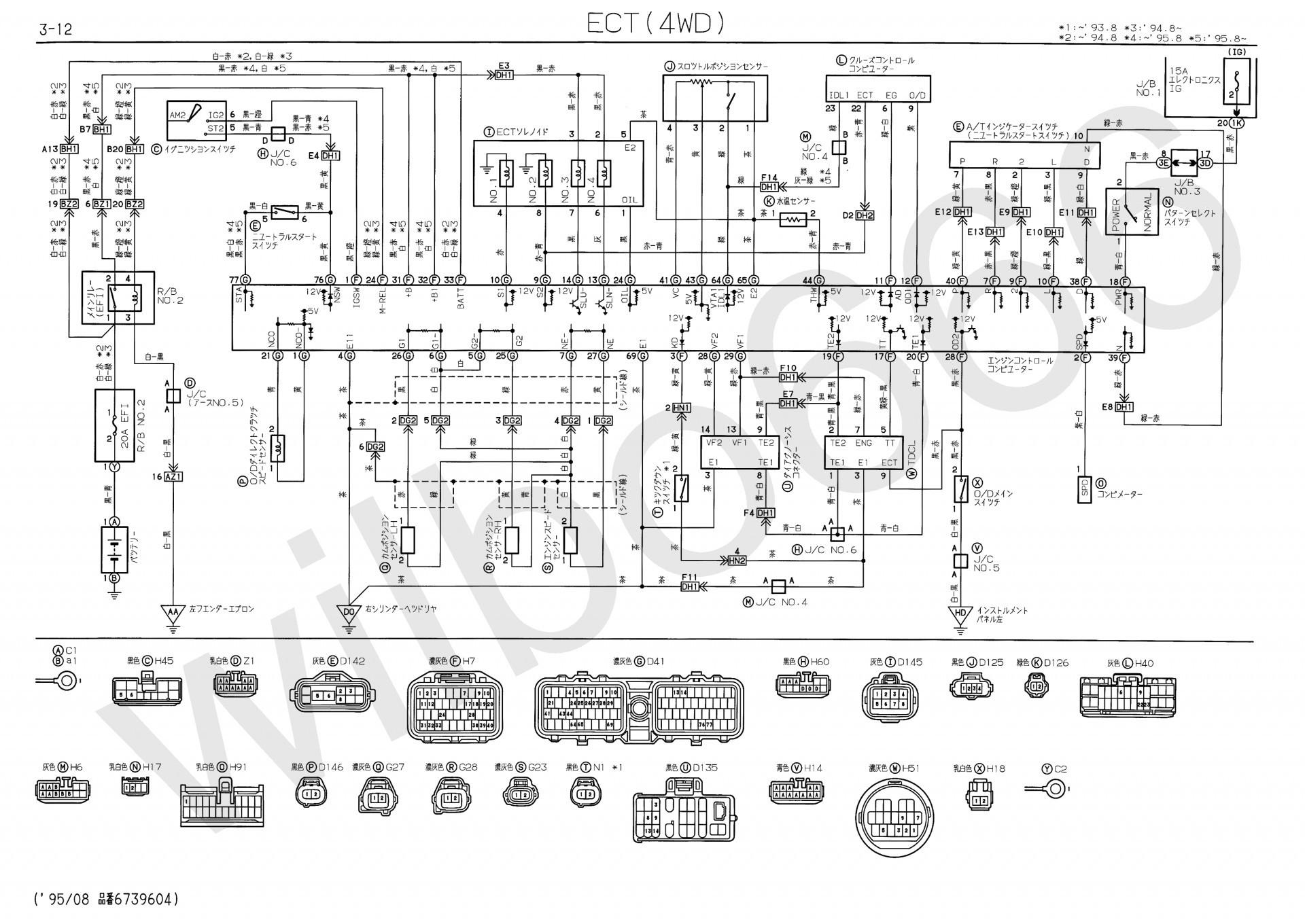 kohler wiring diagram Download-Wiring Diagram for Kohler Engine Fresh Diagram Engine Electrical Floor Plan 2004 2010 Bmw X3 E83 1-m