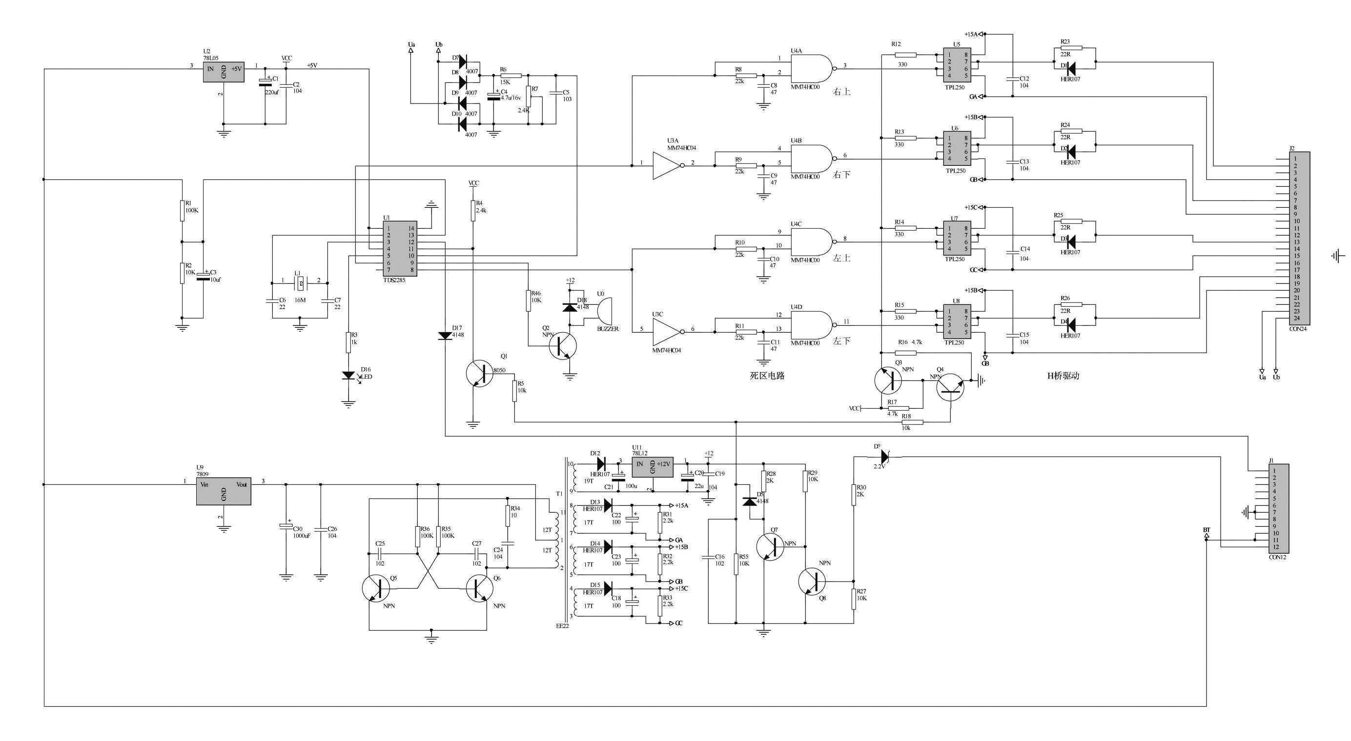 Mcdonnell Amp Miller Wf2 U 24 Wiring Diagram Free Ups Circuit Schematic 5k