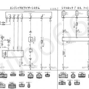 Suzuki Df140 Wiring Diagram - Nice Suzuki Df140 Wiring Diagram Ideas Schematic Diagram and 15f